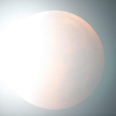 The lunar eclipse false diamond effect by Phil Merryman
